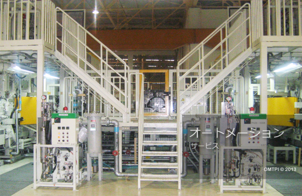 Process Automation, Tooling and Fabrication